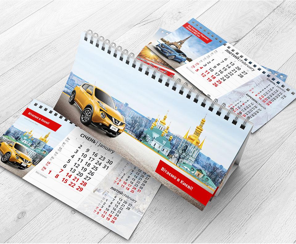 Autocentr_Goloseevsky_banner_4-4