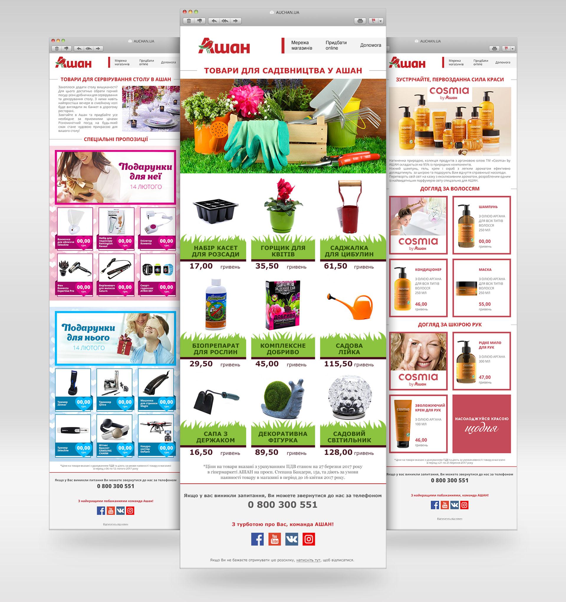 Banner_Auchan_4