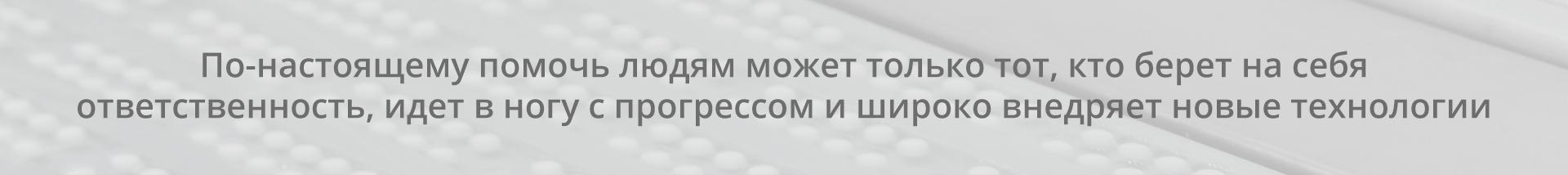 Banner_Microhim_5