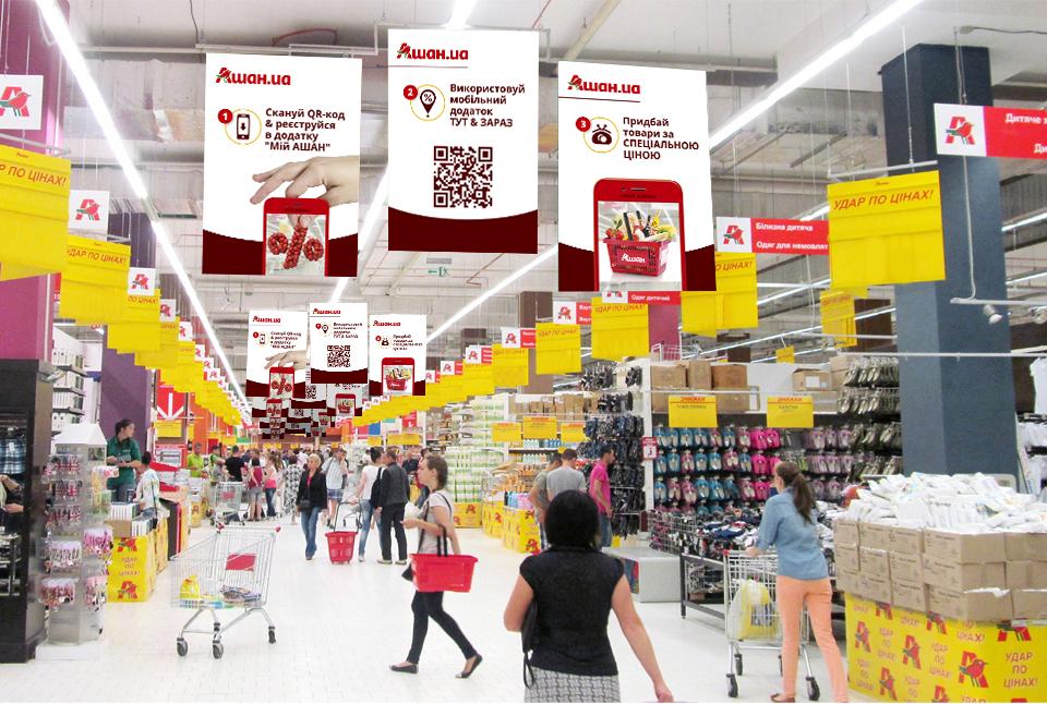 Banner_My_Auchan_6